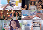 "A New TV Commercial of Q.one Sangkwaehwan, ""Hyeristagram"""